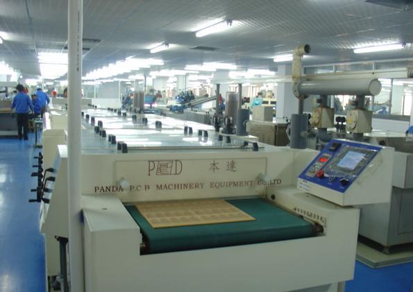 环境管理体系认证证书-pcb电路板/线路板厂家-东莞市